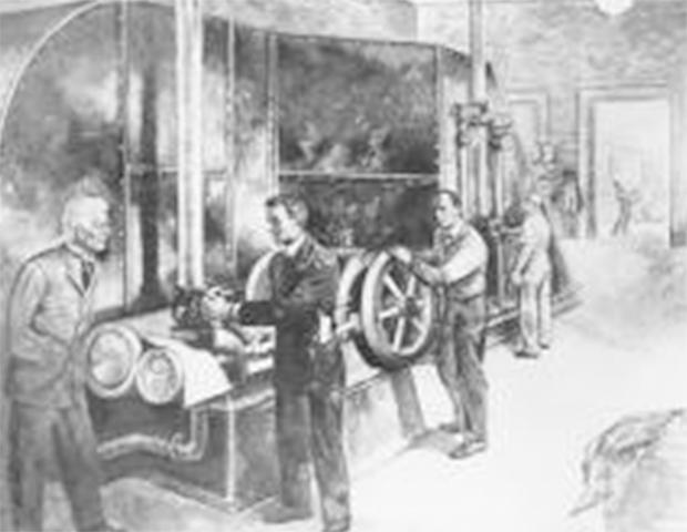 La Historia de una empresa, el estándar de una industria
