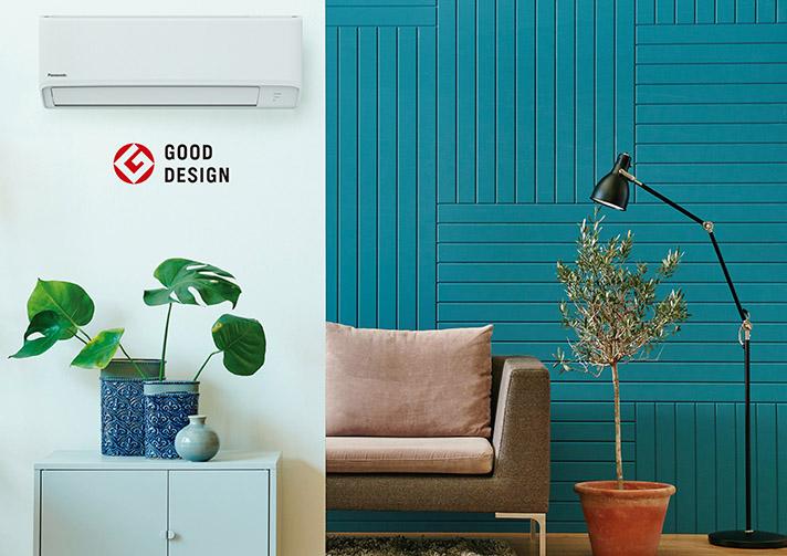 Este modelo presenta un diseño elegante que se adapta a la perfección al interior de todas las casas