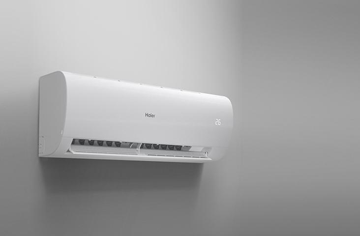 Perla es un aire acondicionado de uso doméstico que facilita la inhibición del virus del COVID-19